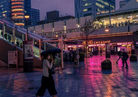 What to do in Tokyo in 5 days (With images)   Tokyo, Train station, Tokyo photography