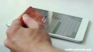 онлайн займ без процентов на 30 дней без оплаты
