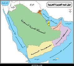 خريطة المملكة العربية السعودية English Language Learning Childhood Education School Clipart