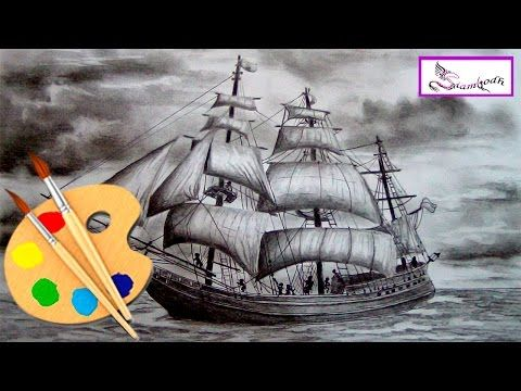 Aprende Como Dibujar un Barco Velero con cielo de tormentaTutorial ...