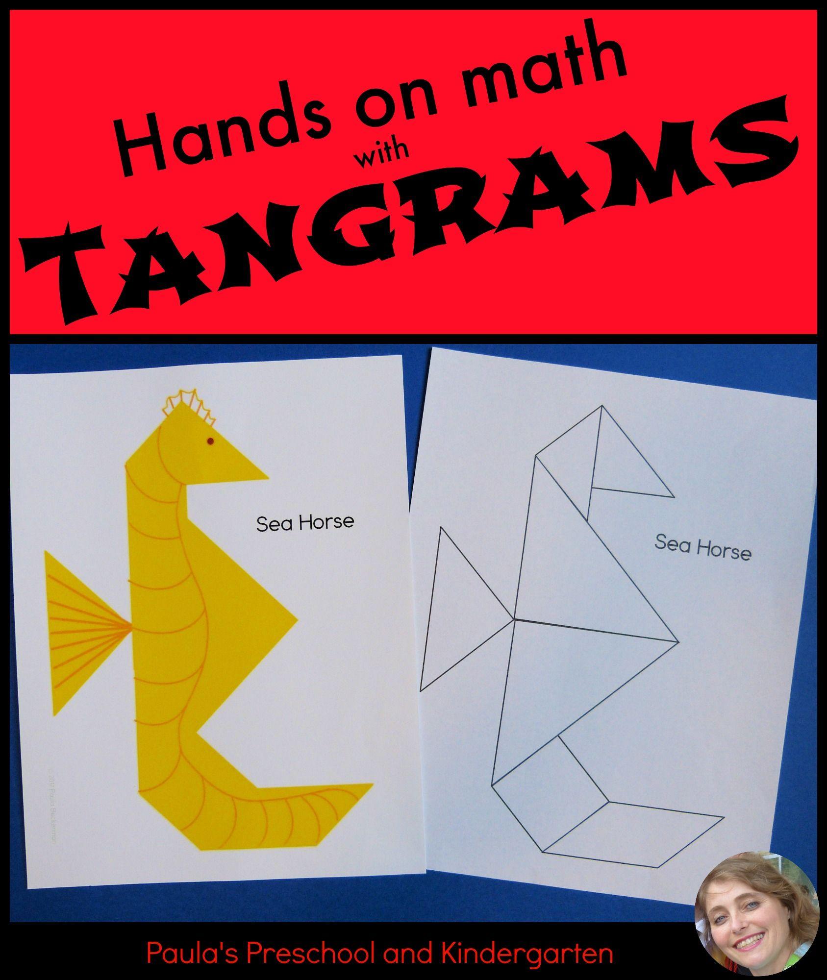 2d Shape Center Ocean Tangram Puzzles