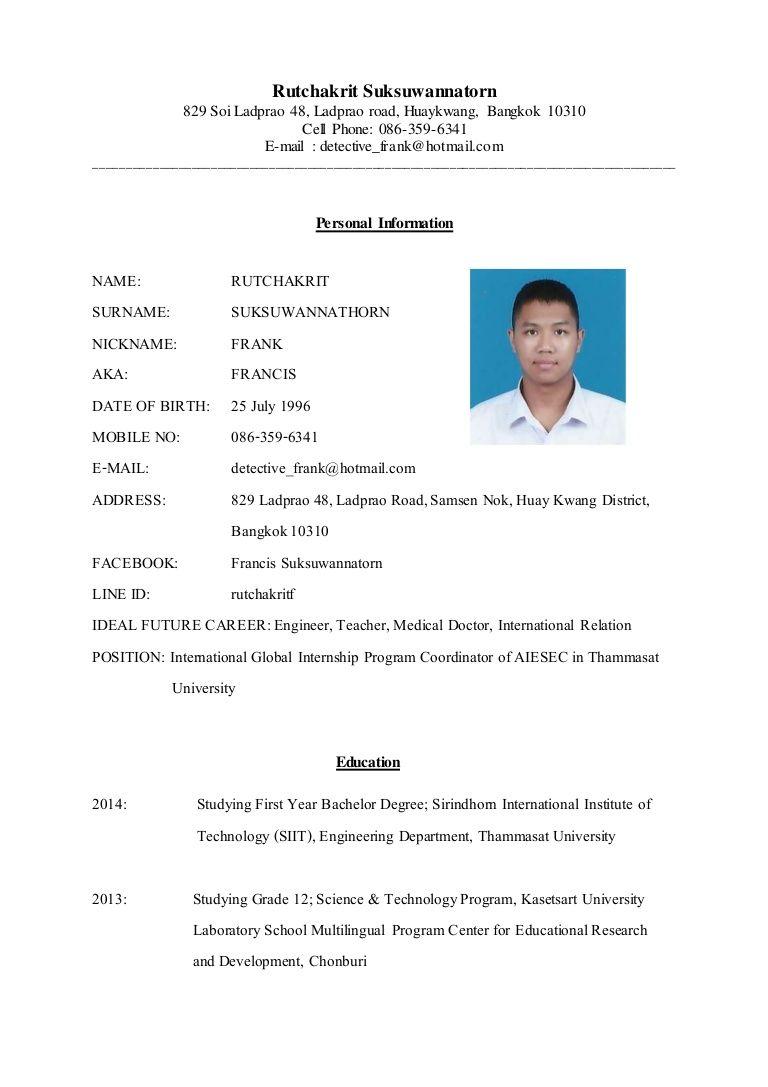 Cv Template Year 12 Cv template, Cv template doc, Resume