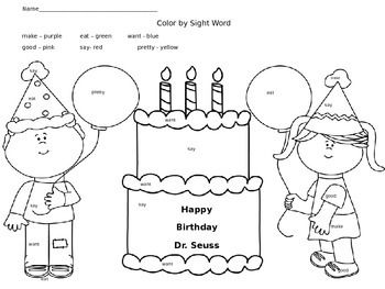 Happy Birthday Dr. Seuss Color by Sight Word FREEBIE