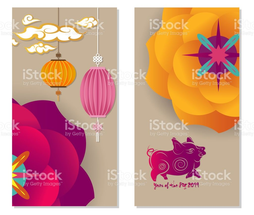 Chinese New Year Greeting Card Two Sides Poster Flyer Or