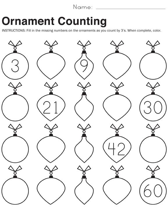 Ornament Counting Math Worksheets | Paging Supermom | Kid ...