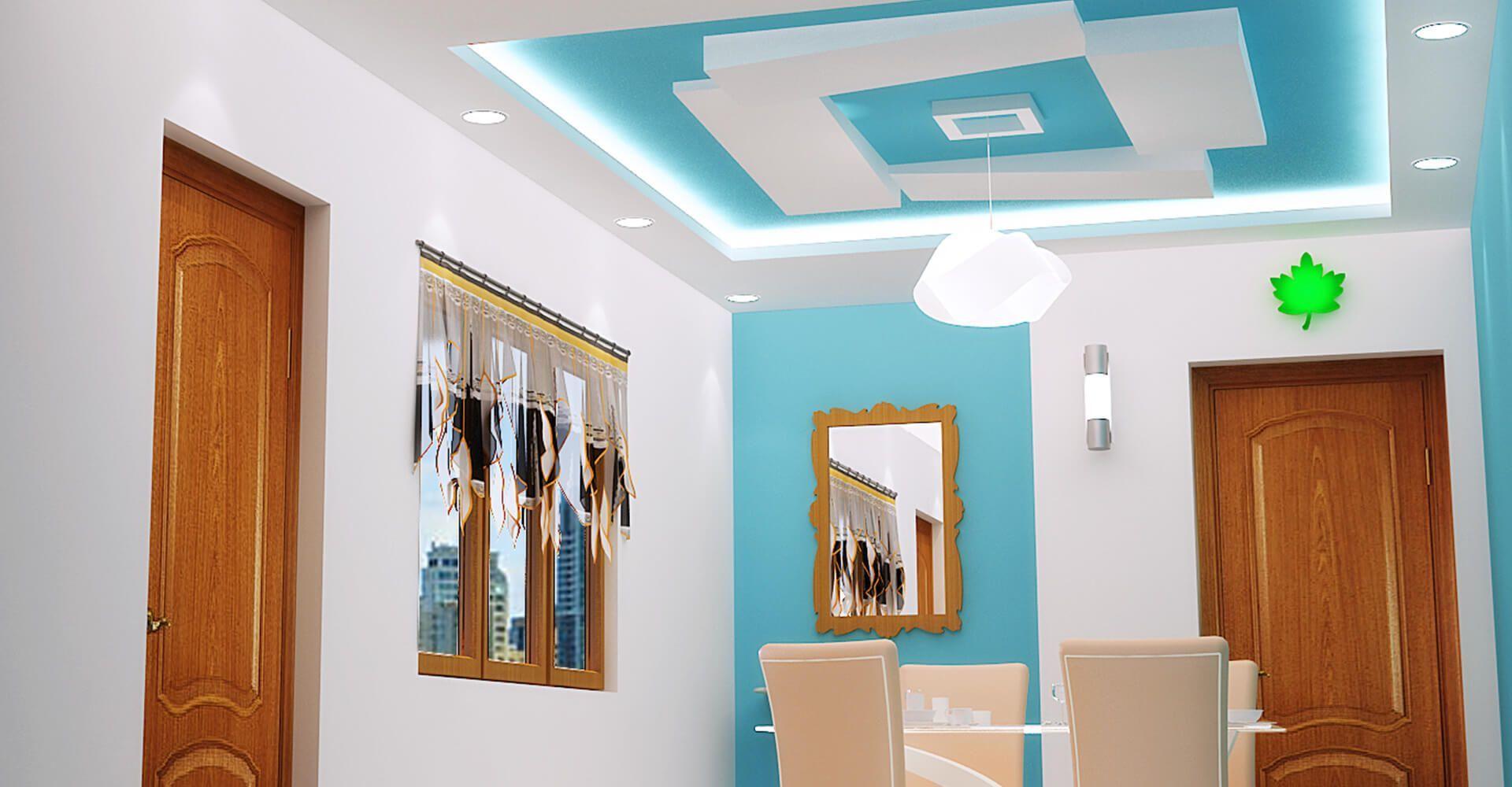 False Ceiling Living Room Layout false ceiling diy kitchens.Circular ...