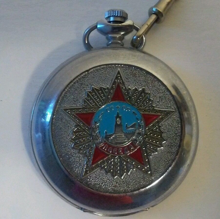 eff7aef41 VINTAGE RUSSIAN SOVIET CCCP POCKET WATCH MOLNIJA COLLECTIBLE TIME PIECE  CHAINED | Jewelry & Watches, Watches, Parts & Accessories, Pocket Watches |  eBay!