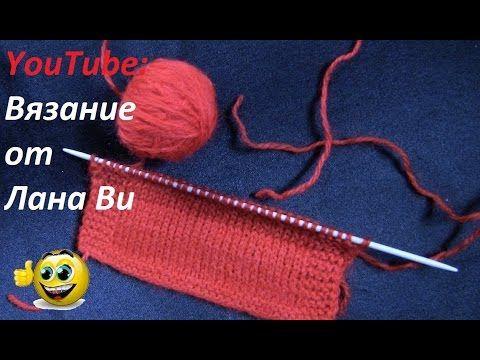 НАДЕЖНО и БЕЗ УЗЛА! Как соединить нити при вязании спицами. Для плотных вязок. Вязание спицами - YouTube