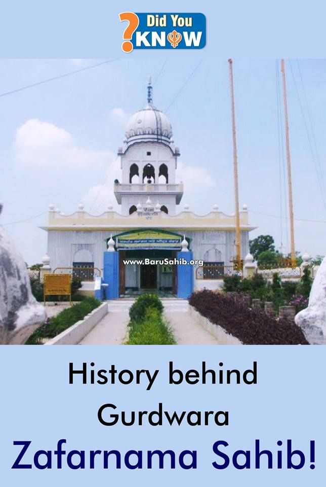 Darshankaroji History Behind Gurdwara Zafarnama Sahib The Village