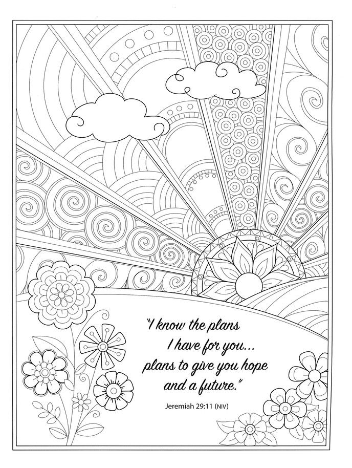 Beloved Scriptures Coloring Book For Adults Bible