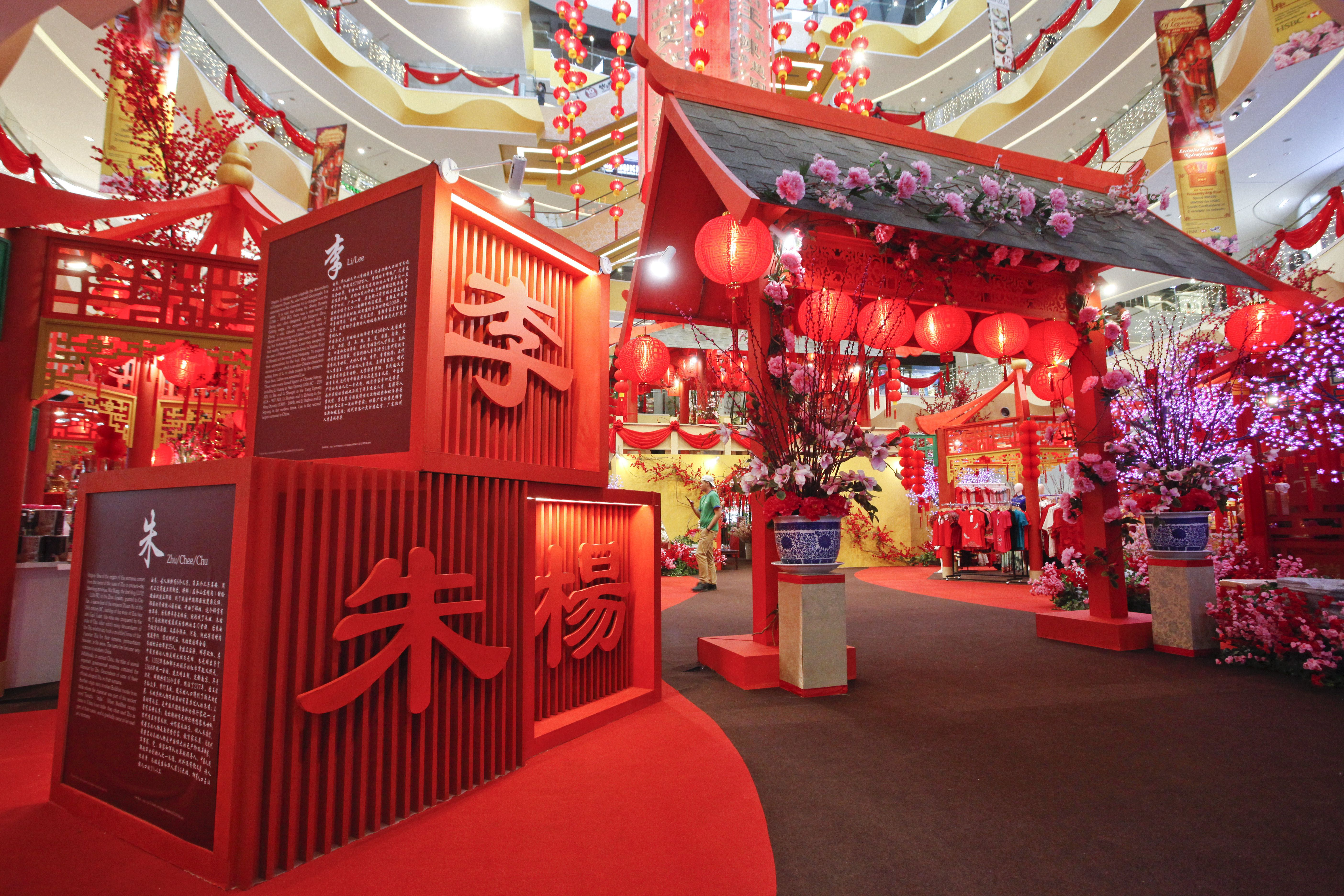 Sunway Velocity Mall,Malaysia_Lunar New Year 2018_5 in