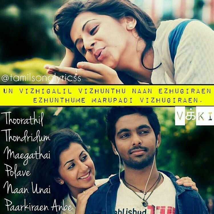 Pin By Seree 234 On Tamil Song S Lyrics Love Song Quotes Favorite Lyrics Love Songs Lyrics