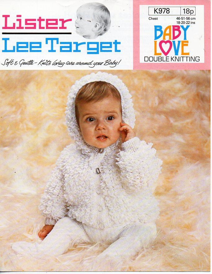 6a3f87eb83b8 baby loopy jacket with hood knitting pattern PDF baby loop stitch ...