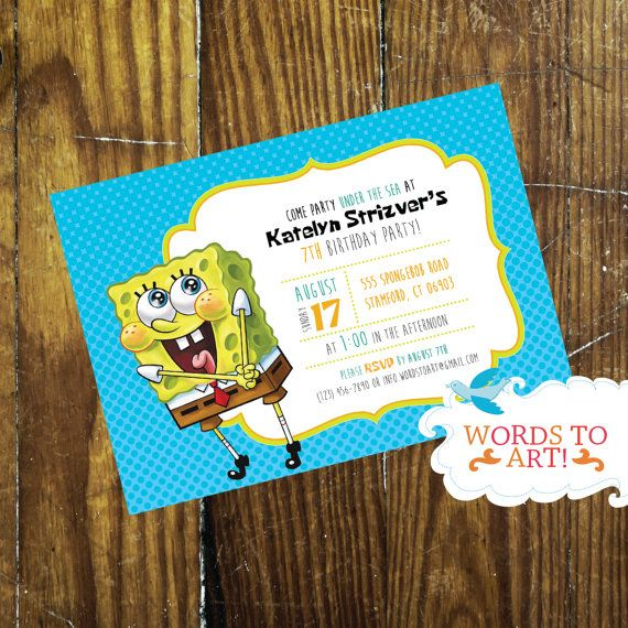 CUSTOM Spongebob Square Pants Birthday Party Invitations Made To