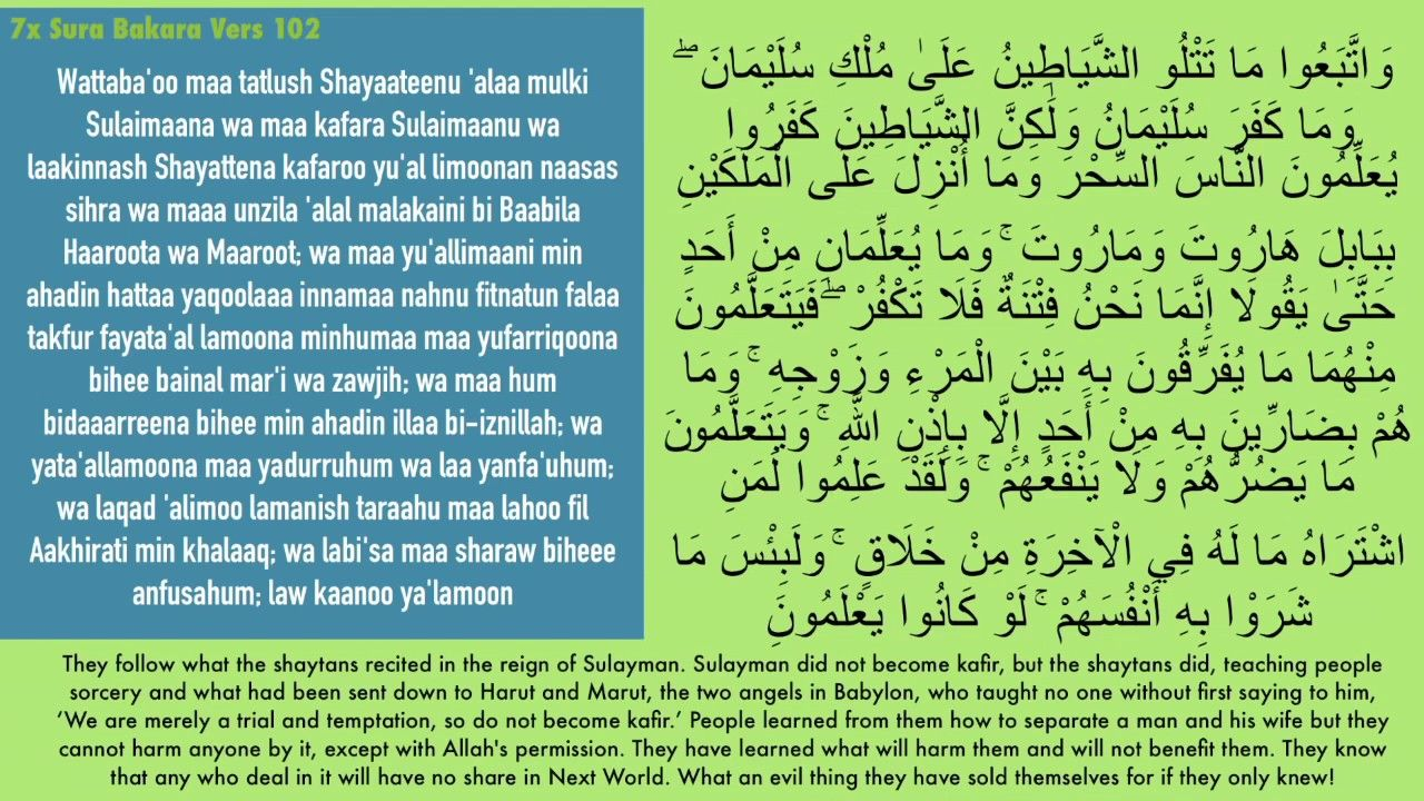 7x Fatiha, Ayat Kursi, Ihlas, Falak, Nas SiHR, MAGiC, JiNN
