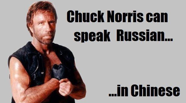 44fac24cc Chuck Norris can speak Russian... … | Chuck Norris | Chuck…