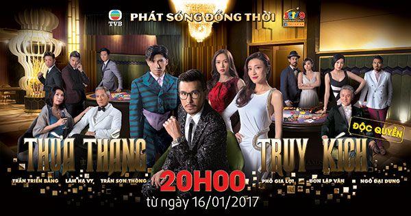Thừa Thắng Truy Kích Kênh trên TV Lồng tiếng