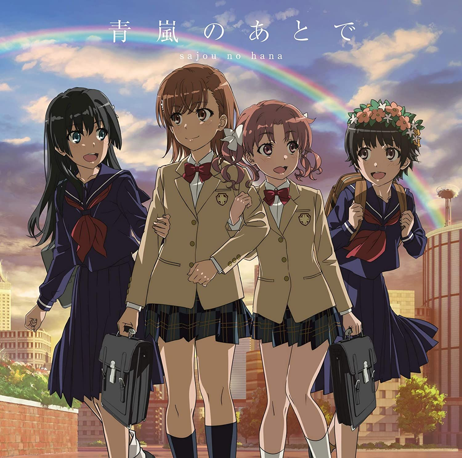 Download Ost Anime Toaru Kagaku no Railgun T Ending 2