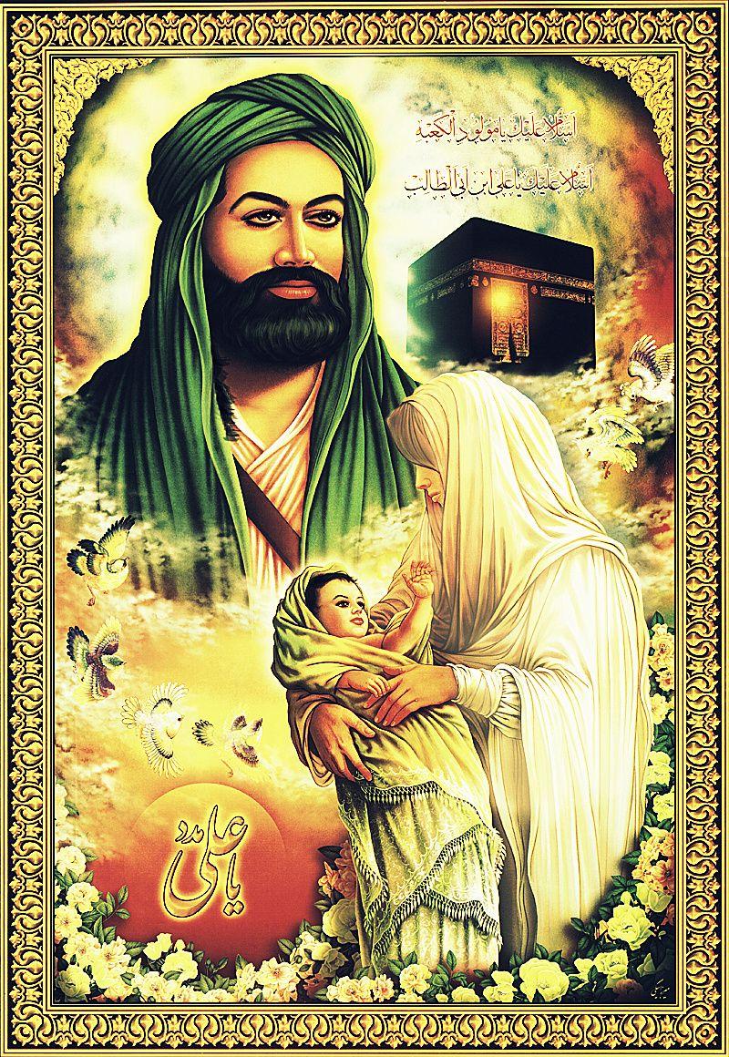 Анимация картинки с днем пророка ильи короткой