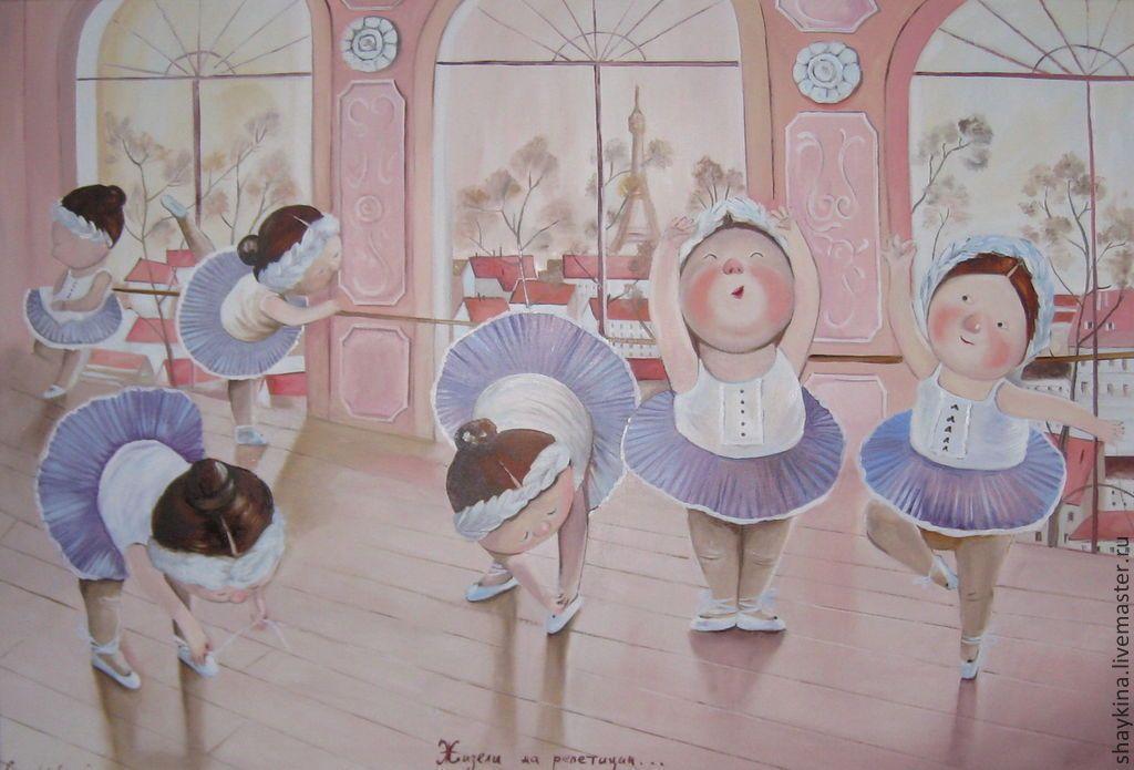 Открытка, смешные рисунки балерин