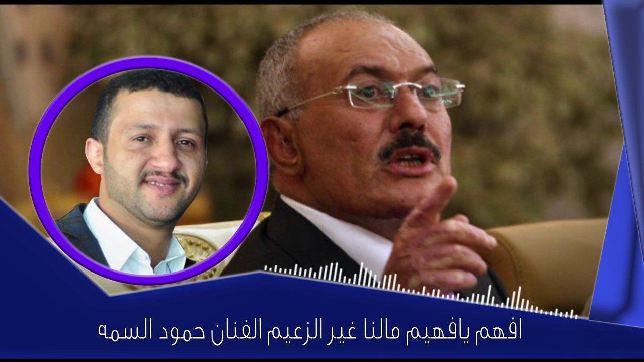 صفحة خاطئة اليمن الغد Baseball Cards Cards Incoming Call Screenshot