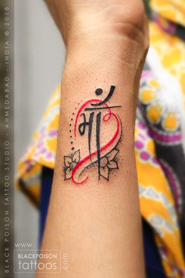 Maa Tattoo Maatattoo Maa Hearttattoo Flowertattoo Colortattoo Blacktattoo Smalltattoo Wristtattoo Tattooforg Tattoos Maa Tattoo Designs Mother Tattoos