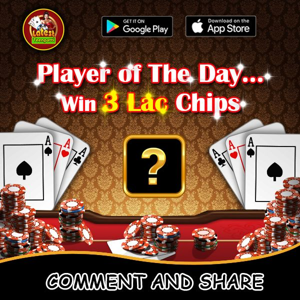 Are you our #LtpPlayeroftheDay? Let's find out. Comment on the post with a screenshot of a mark/print and be that one lucky #player to win 3 Lac #chips! Go for it! Download the #app now>>>>>>>>>> goo.gl/vdhhCz