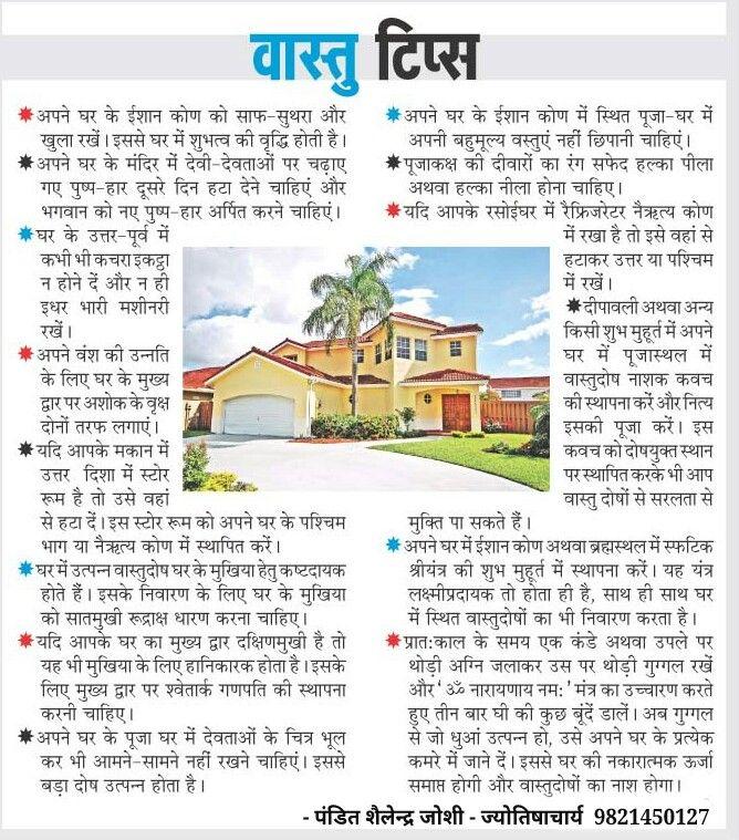 Kitchen Layout As Per Vastu Shastra: Luxury House Plans, Indian House