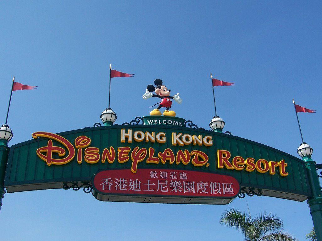 travelhubtours4D3N Shanghai Disney Resort Allin Package