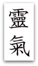 Just for Today: 5 Spiritual Principles of Reiki
