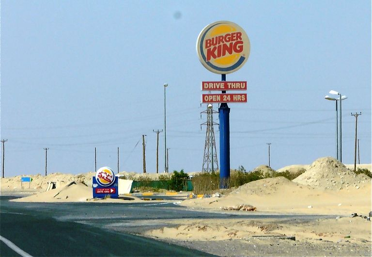 Us Military Bases In Kuwait Hour Burger King Sign In The - Us bases in kuwait map