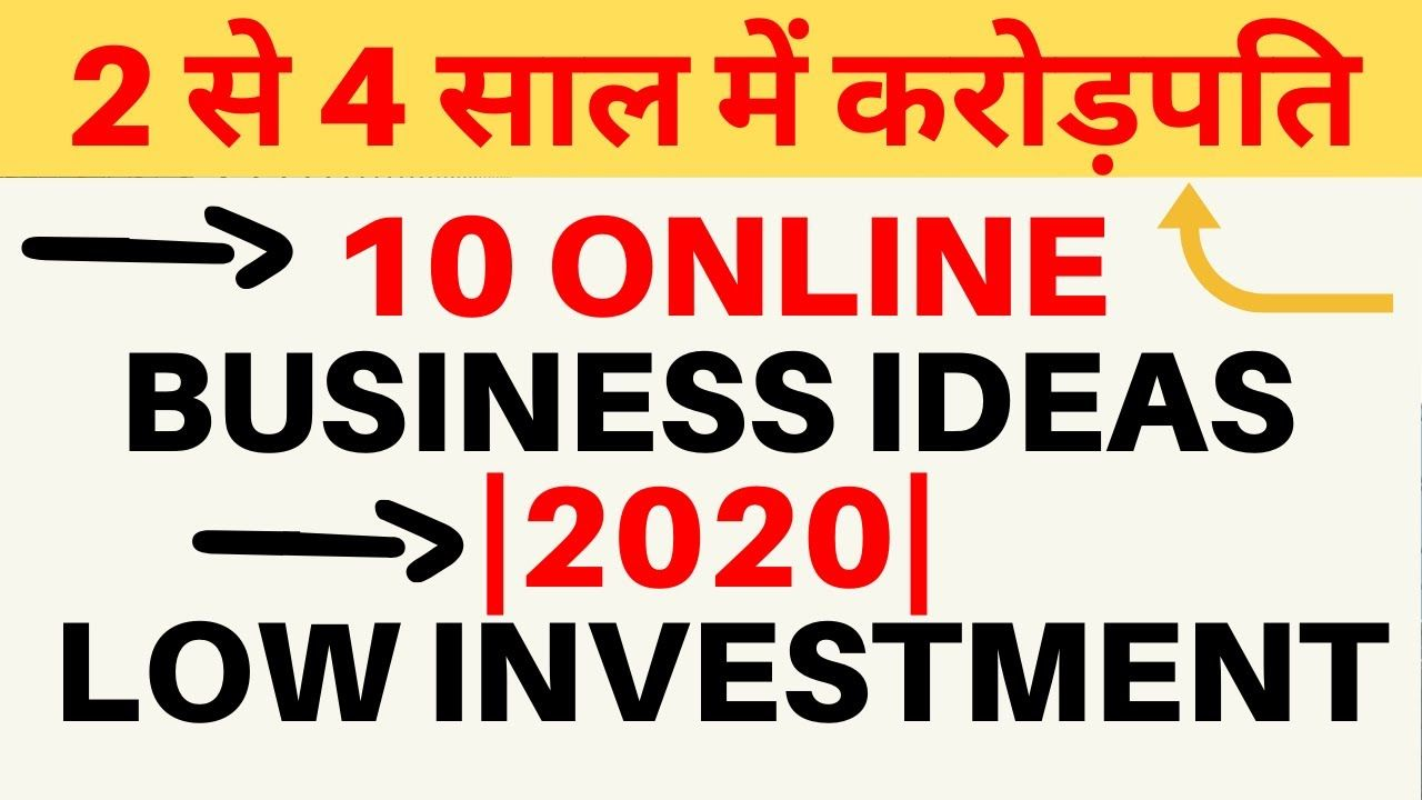 10 Online Business Ideas For 2020 With Low Investment