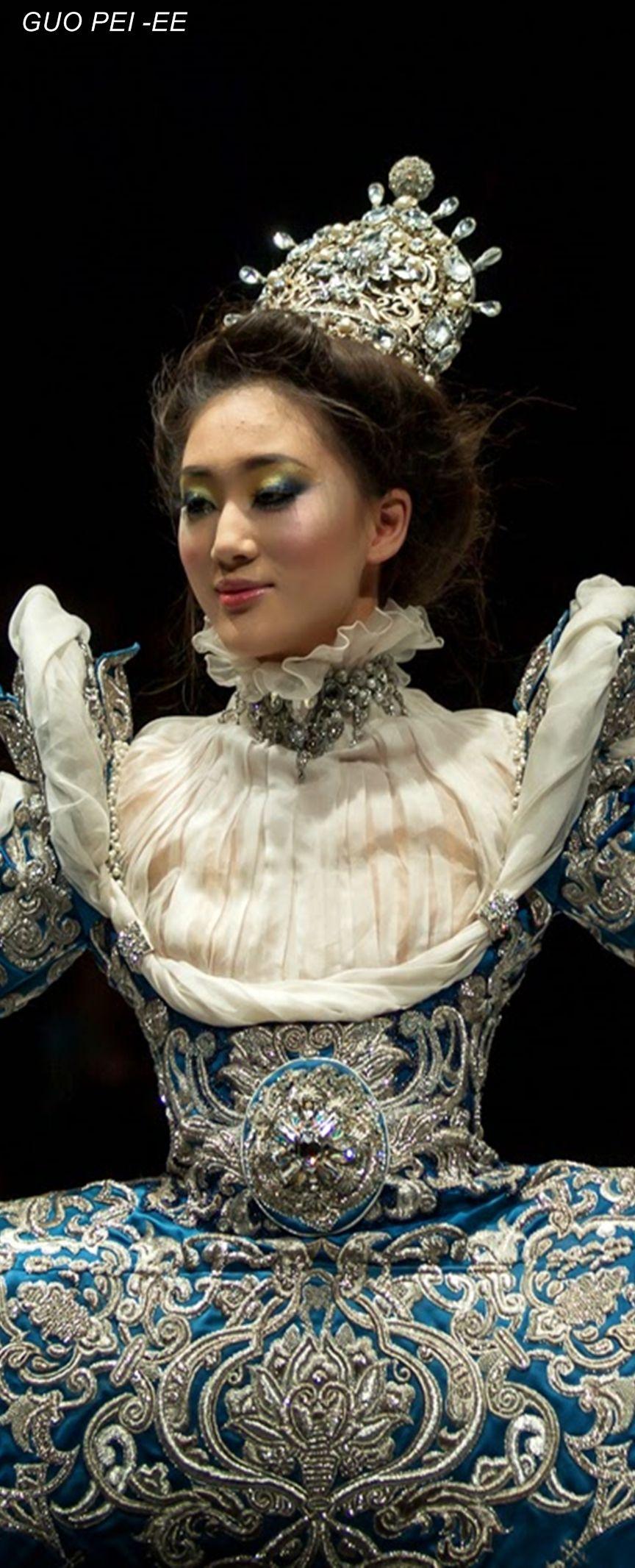 Guo Pei - EE