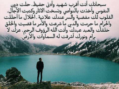 Pin By أبو عبدالله On كلمات ثناء وتسبيح وتمجيد لله Natural Landmarks Landmarks Mountains