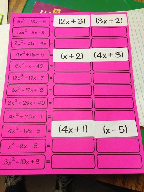 Made4Math – Factoring Activity with Labels | brandonbarrette.com ...