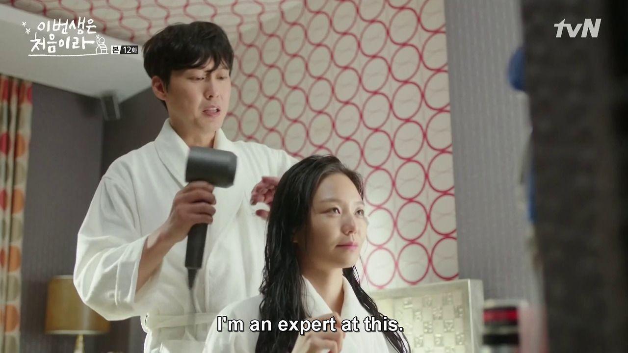 Afbeeldingsresultaat voor because this is my first life sang goo en soo ji