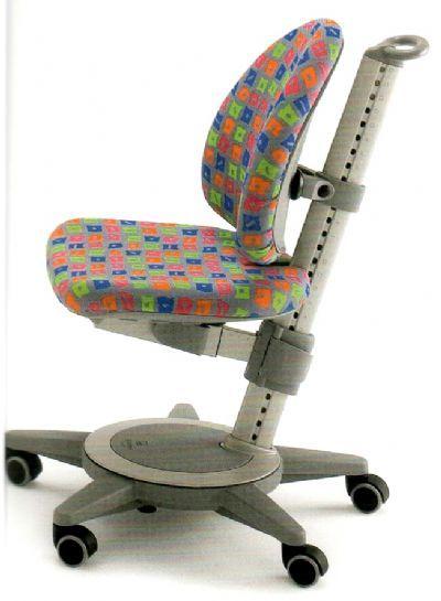 575 sedia ergonomica maximo forte di moll sedia for Sedia ergonomica