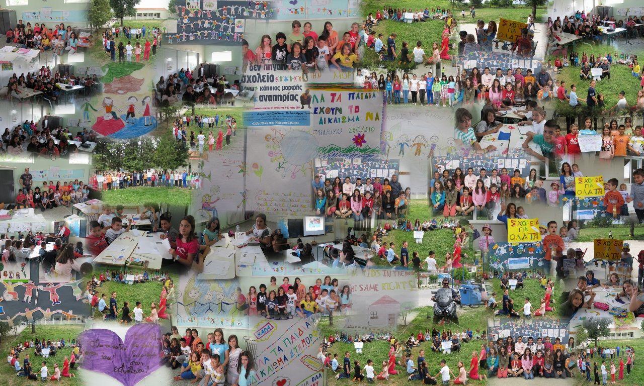 Pin by ActionAid Greece on Στείλτε Όλους τους Φίλους μου Σχολείο!   Dolores  park, Landmarks, Park