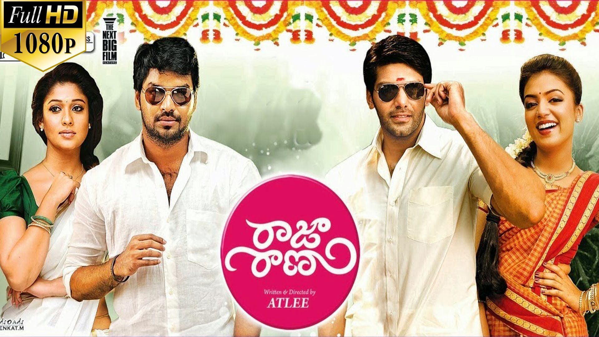 Raja Rani Telugu Full HD Movie Cast:  Aarya, Nayanthara, Jai, Nazriya Nazim
