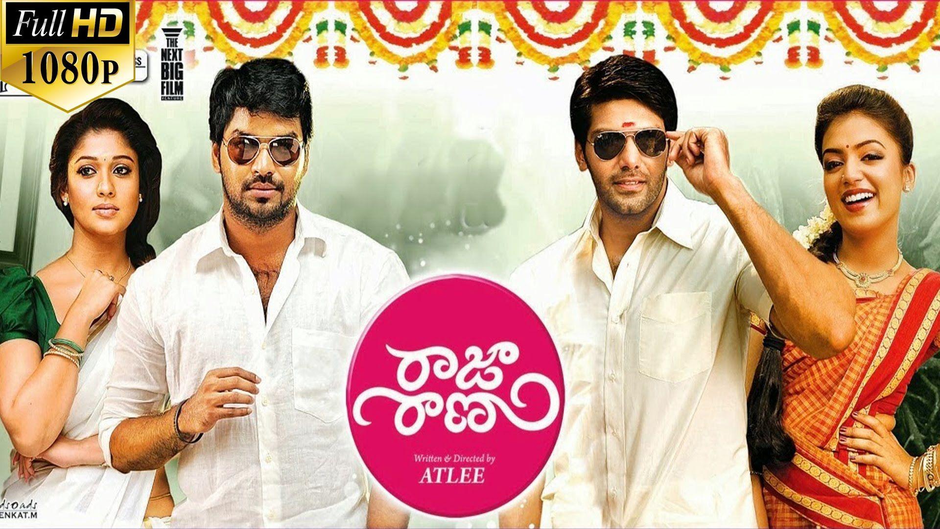 Raja Rani Telugu Full Hd Movie Cast Aarya Nayanthara Jai Nazriya