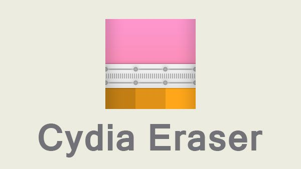 cydia-eraser-clean-restore-for-iphone-top