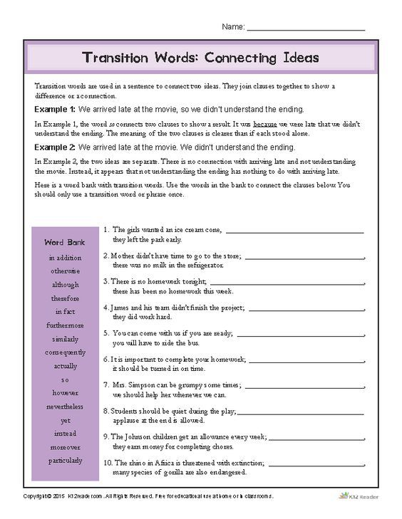 Transition Words Worksheet Connecting Ideas Free printable