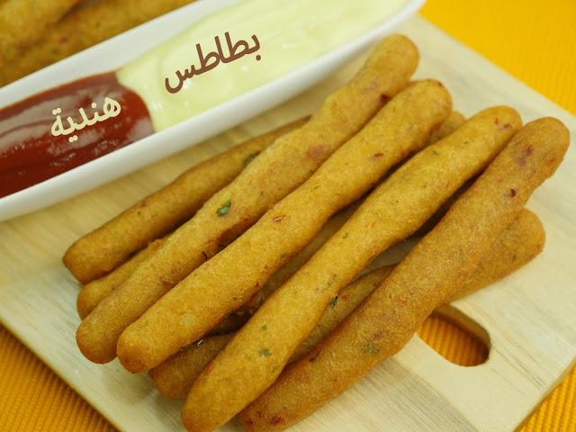 طريقة عمل اصابع البطاطس الهندية المقرمشة Food Vegetables Carrots