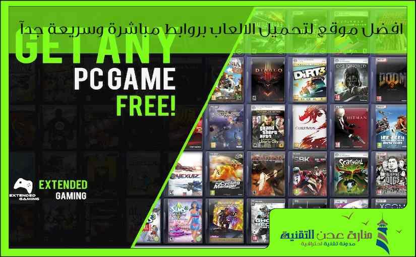 Pin By منارة عدن التقنية On حصريات Got Any Games Free Games Games