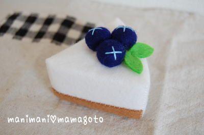 レアチーズcake :: manimani Day's|yaplog!(ヤプログ!)byGMO