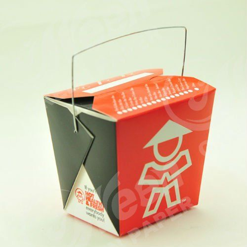 Bien-aimé New Design Hot Food Packaging Paper Box - Buy Food Paper Box,Food  JY16