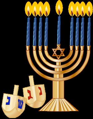 hanukkah the jewish festival of lights christmas customs and rh pinterest com jewish holiday symbols clip art jewish holiday symbols clip art