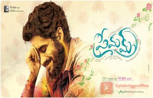Premam Telugu Movie Cast and Crew Latest hd Posters