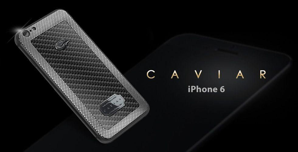 Продажа элитных телефонов | Купить золотой айфон 6 ) Официальный сайт - Caviar - золотой iphone 4s - продажа элитных телефонов | Купить золотой айфон 4