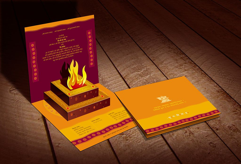 3D Popup Indian Traditional Wedding #InvitationCard by www ...